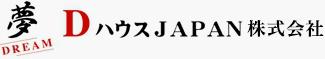 夢Dream DハウスJAPAN株式会社
